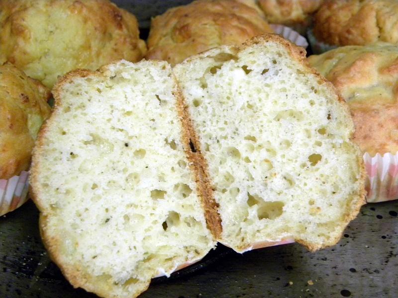 Three cheese Greek muffins image
